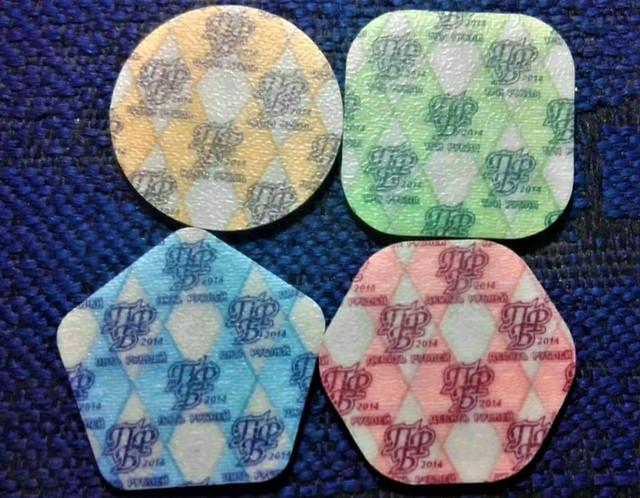Transnistria - Monedas de plástico 29386320_1476383185803585_185374434922594304_n