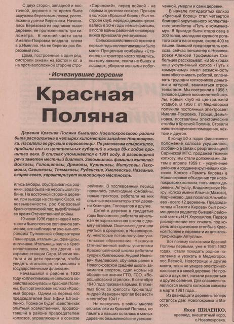 24_03_2000