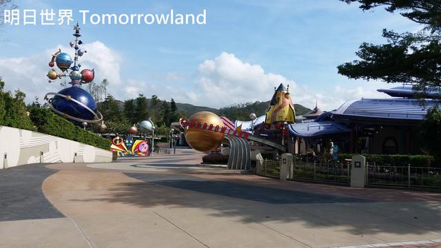 [Hong Kong Disneyland Resort] Le Resort en général - le coin des petites infos - Page 13 X11