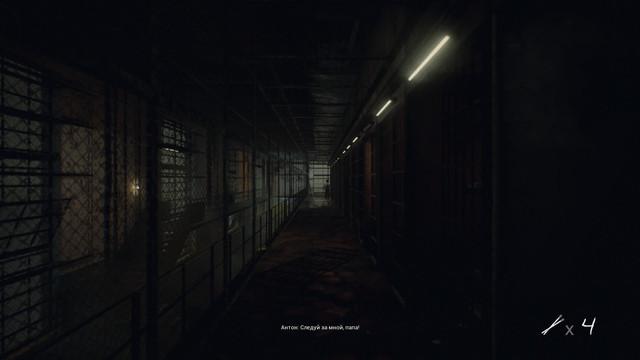Inmates (2017) PC | RePack by SeregA-Lus