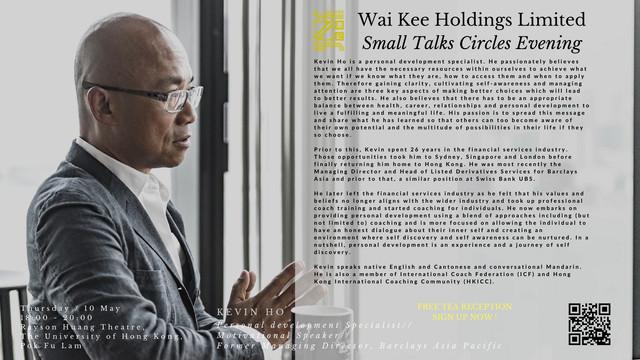 Small Talks Circles Kevin Ho