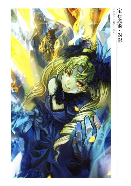Fate_Grand_Order_Memories_I_概念礼装画集 FGOimg0010