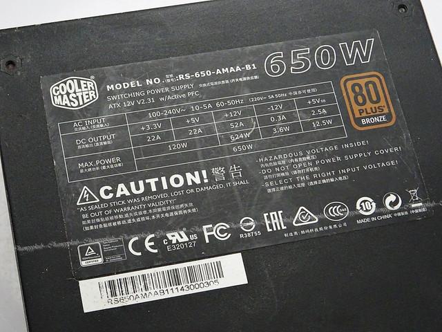 DSC06977