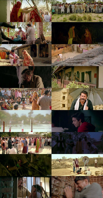 Screen Shot Bhouri (2016) Full Hindi Movie Download 720p