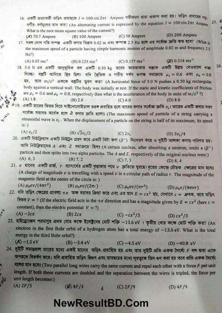 DU A Unit Question Page 4