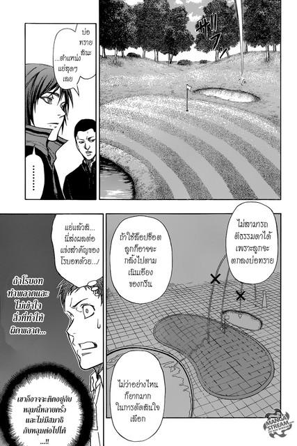 อ่านการ์ตูน Robot x Laserbeam ตอนที่ 17 หน้าที่ 13