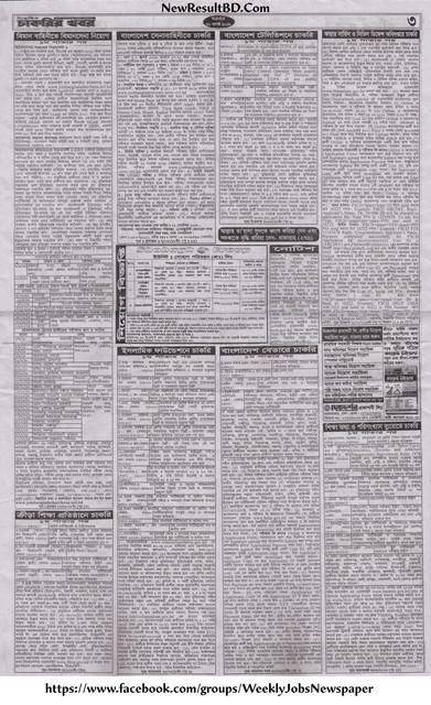 Weekly Jobs Newspaper (31 August 2018)