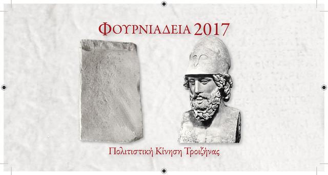 2017_1