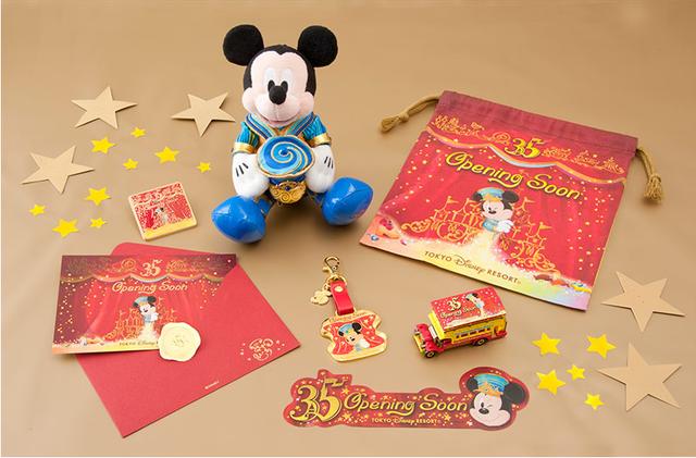 [Tokyo Disney Resort] 35th Anniversary : Happiest Celebration ! (du 15 avril 2018 au 25 mars 2019) W781