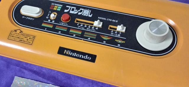 PS18-Exposi-o-videogames-antigos