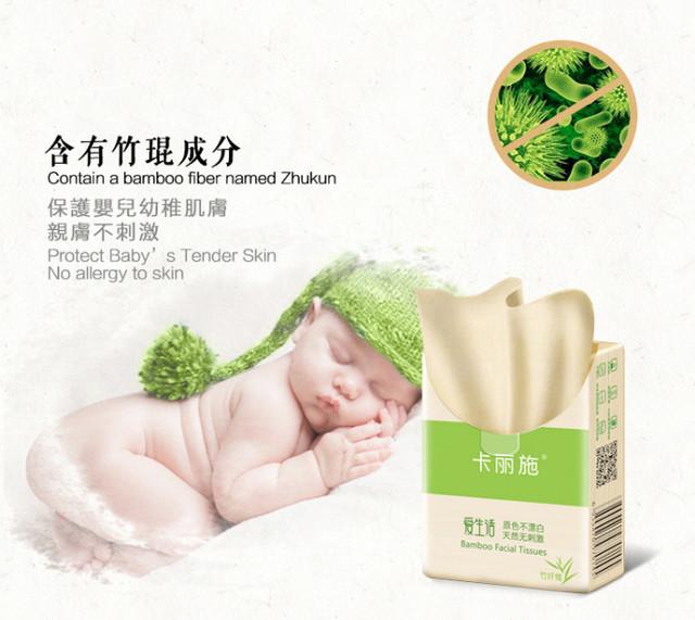 i_Life_Bamboo_Pocket_Tissues_Page_2_Image_0001