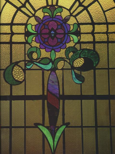 Prince_symbol_Paisley_Park2_jpg.png