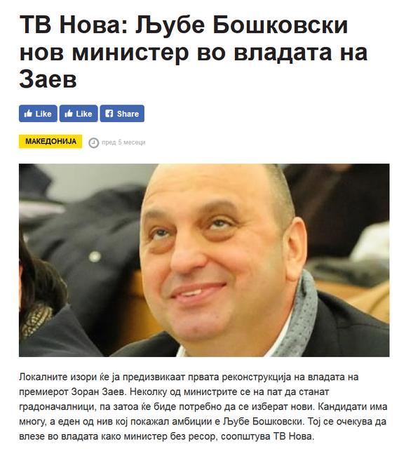 [Image: zaev_ljube.png]