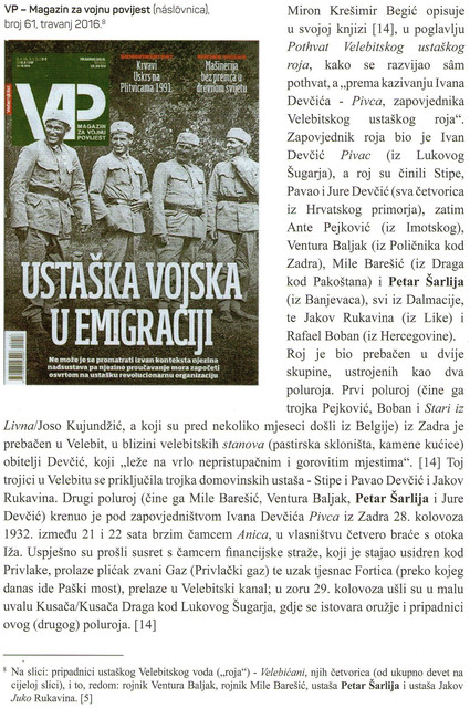 PEROVA_26_str