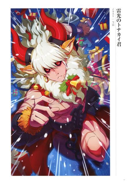 Fate_Grand_Order_Memories_I_概念礼装画集 FGOimg0046