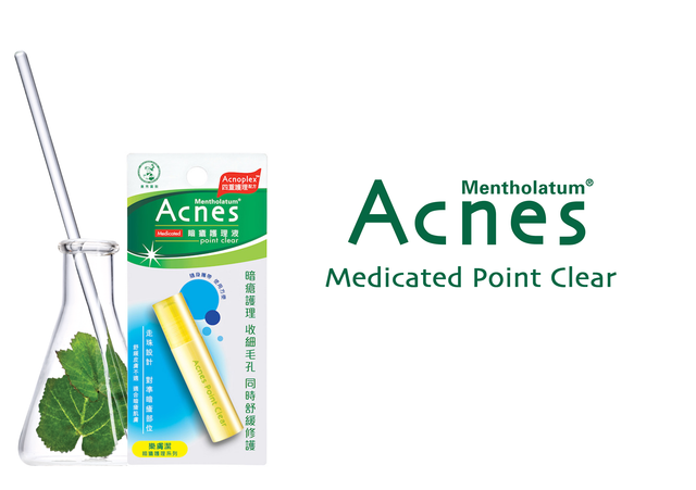 Acnes_Medicated_Point_Clear
