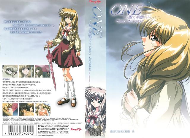 18 Cherry Lips ONE True Stories EPISODE 2 DVD 960x720 x264 AAC