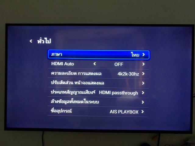 Overclockzone com ชุมชนคนไอที ที่ใหญ่ที่สุดในเมืองไทย
