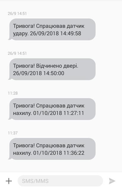 S81001-174016