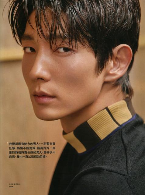 09_Elle_Men_HK