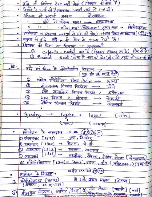 TET notes 007