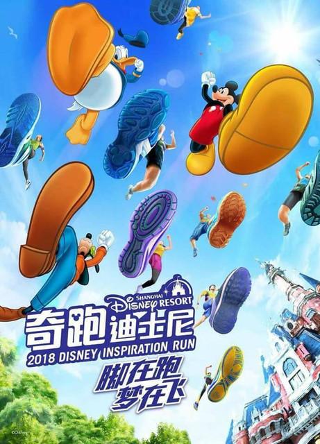 [Shanghai Disney Resort] Le Resort en général - le coin des petites infos  - Page 6 W854
