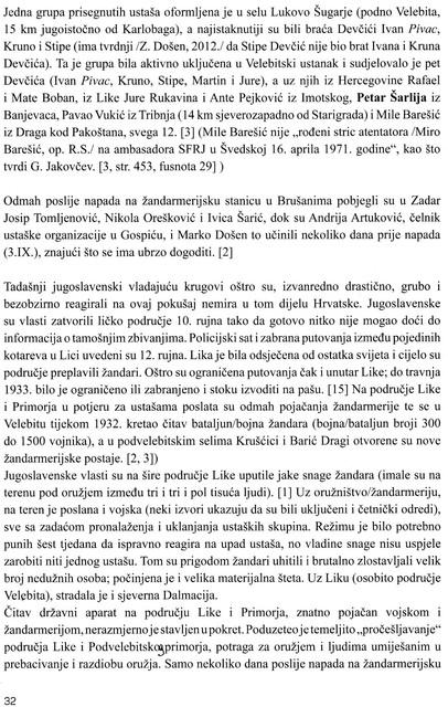 PEROVA_32_str