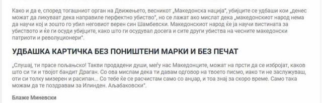 [Image: MINOVSKI_SHAMBE_3.jpg]