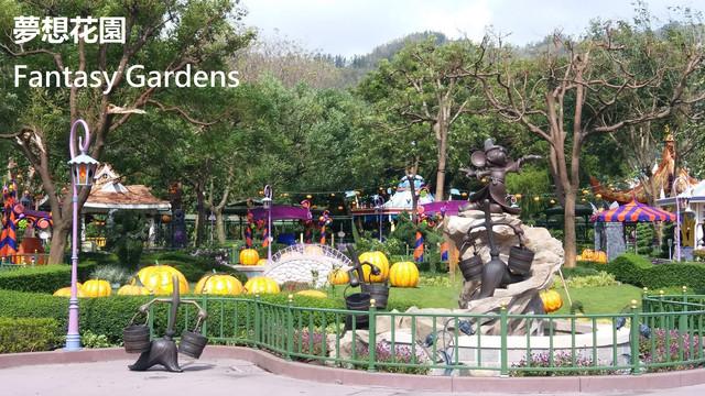 [Hong Kong Disneyland Resort] Le Resort en général - le coin des petites infos - Page 13 X10