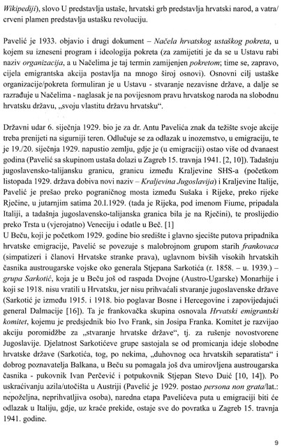 PEROVA_9_str