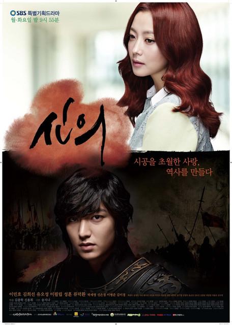 The Great Doctor Korean Drama p1