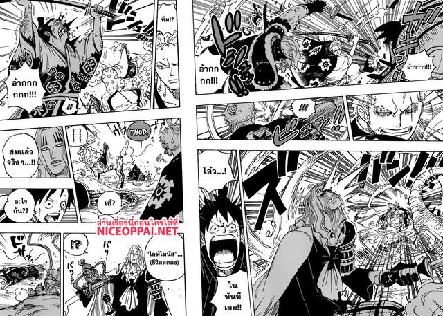 อ่านการ์ตูน One Piece ตอนที่ 913 หน้าที่ 6