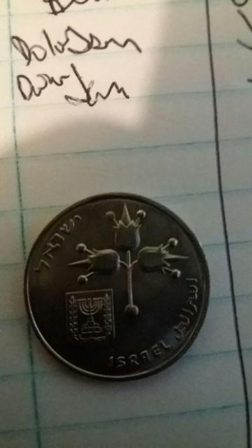 Monedas a identificar Israel A2