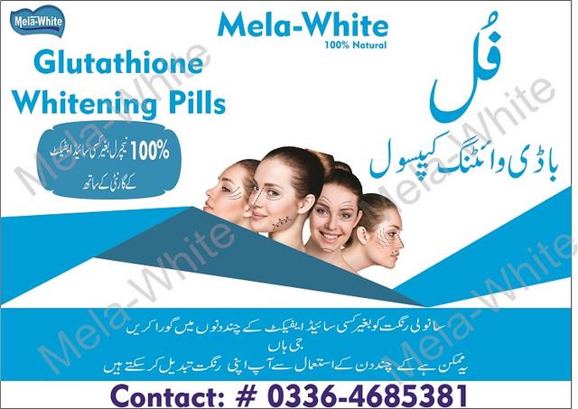 glutathione-skin-whitening-cream-pills-in-pakistan-lahore-17.jpg