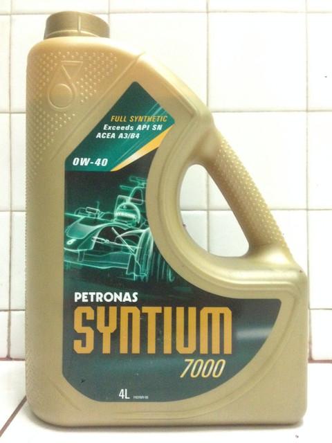 petronas syntium 7000 0w 40 original. Black Bedroom Furniture Sets. Home Design Ideas