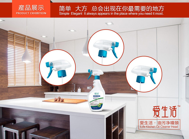 The_Sprayer_Of_Kitchen_Oil_Cleaner_Page_6_Image_0001