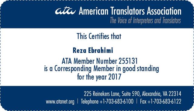 ATA_Member_Card_255131_1