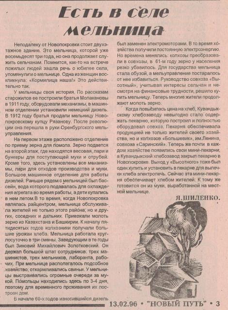 13_1996