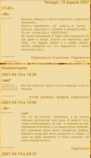 Screenshot-20181106-210401-2.png
