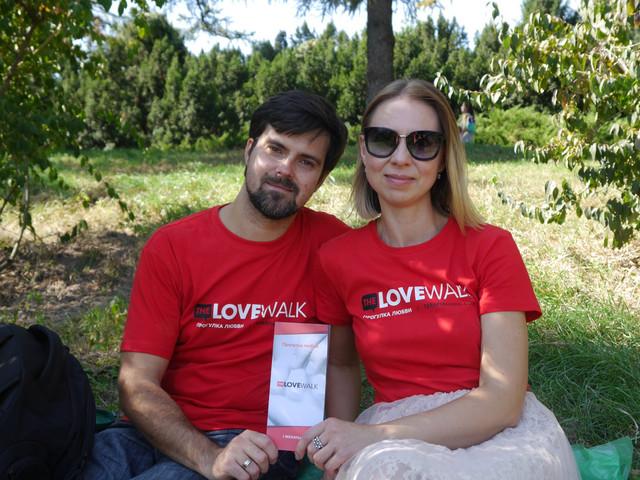 Прогулка Любви в Украине-2018