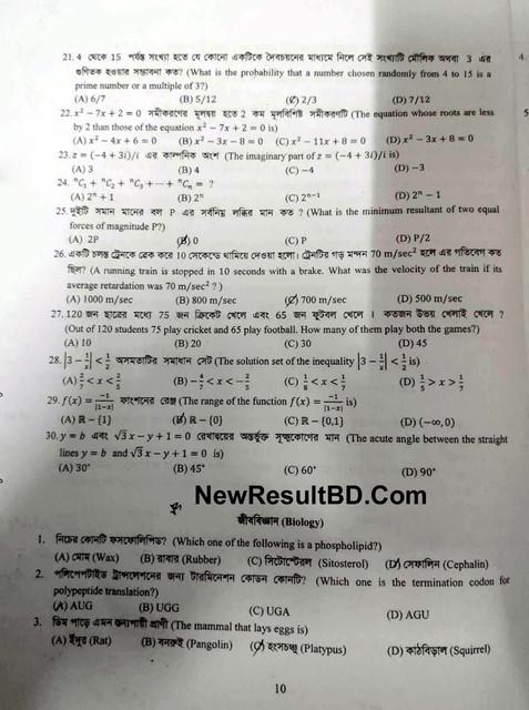 DU A Unit Question Page 10