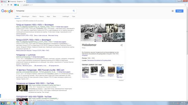 google search language
