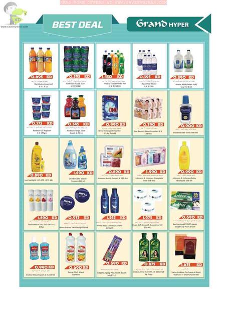 Kuwait promotions