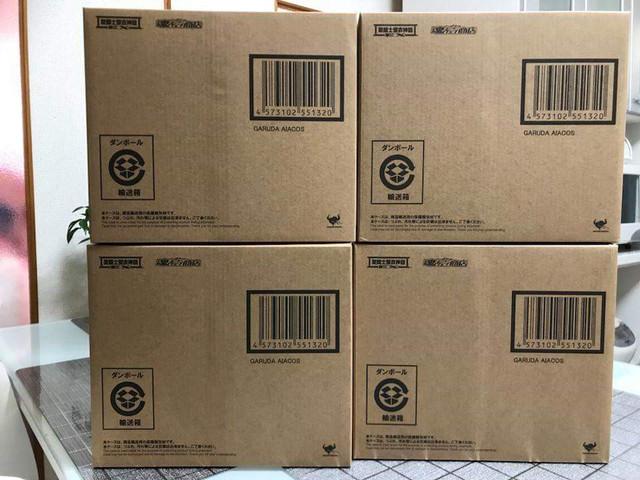 [Comentários] Aiacos de Garuda EX - Página 2 FB-IMG-1542942616443