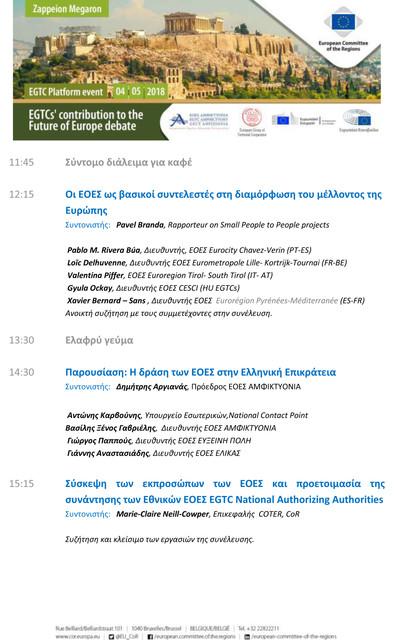 AGENDA EGTC Future of Europe 2