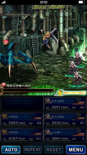 OFFICIAL] Final Fantasy Brave Exvius - Part 2 - Page 49 - www