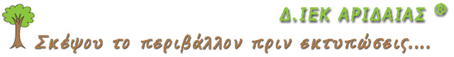 Think_Env_Logo_IEK_ARIDAIAS