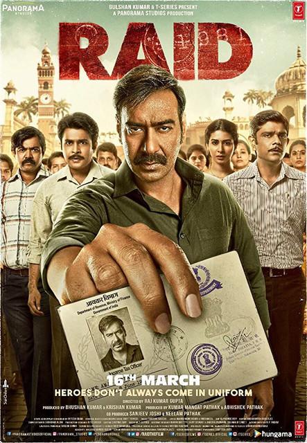 The Ring  Full Movie In Hindi