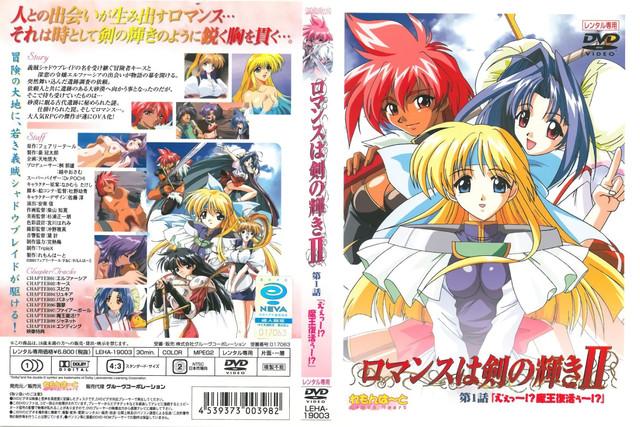 18 1 DVD 960x720 x264 AAC