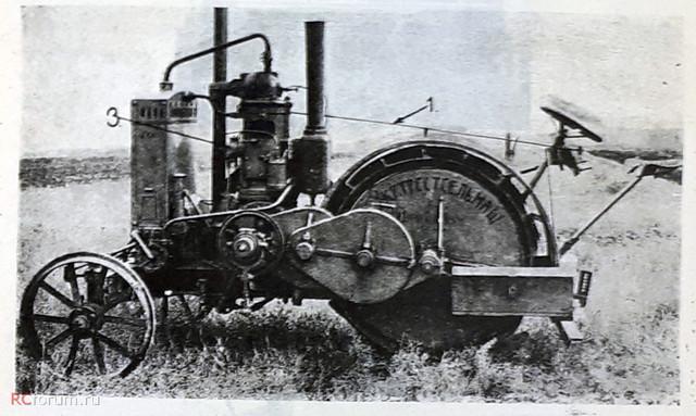 1925-N70.jpg